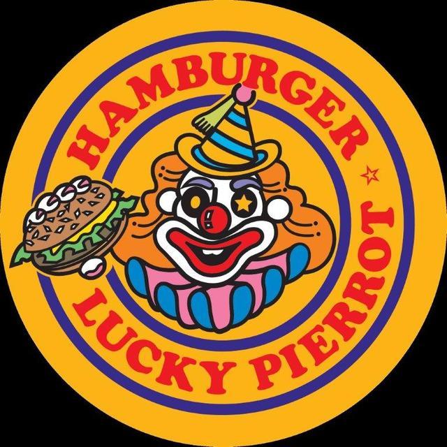 【ご当地バーガー】ラッキーピエロ御食事券付。1泊2食ビュッフェプラン