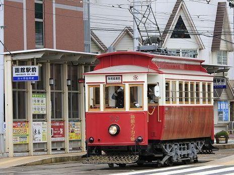 【市電1日乗車券】函館レトロで散策プラン!(夕食・朝食ビュッフェ)