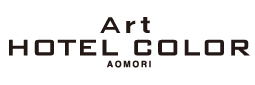 Art HOTEL COLOR AOMORI アートホテル・カラー青森