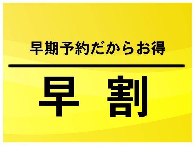 【一の坊倶楽部会員様限定】新レストラン誕生記念!…