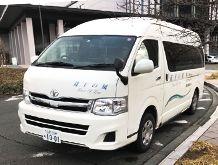 山形駅~無料送迎大人2名・小人1名で路線バス往復利用の場合5,000円もお得!