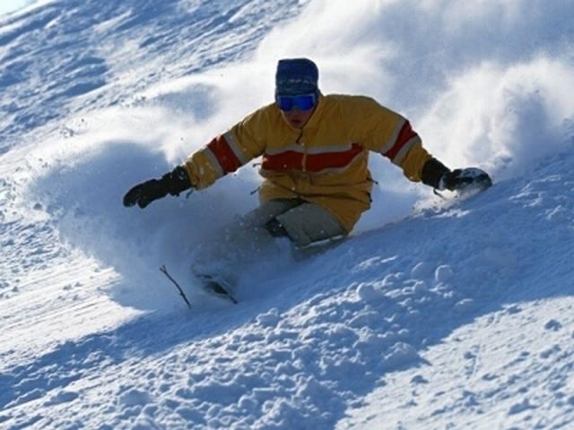 【アクティビティ】スキー&スノーボードで、蔵王温泉スキー場を満喫!(イメージ写真)