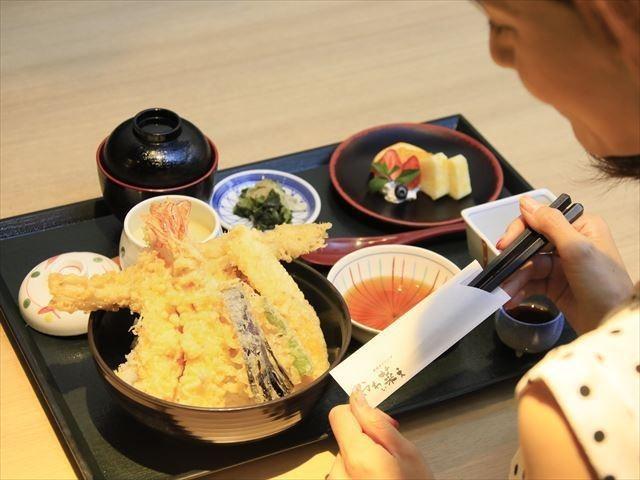 【朝食付】【出張応援!夕食はお得に】鉄板ダイニングおわい菜えの1000円分夕食お食事券付プラン
