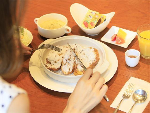 【朝食付】◆早割30◆30日前までのご予約でお得♪