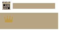 公式サイト、ベストレート保障