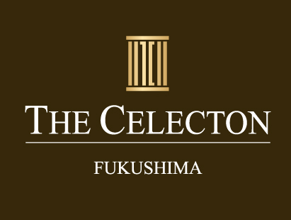 THE CELECTON 福島 ザ セレクトン 福島