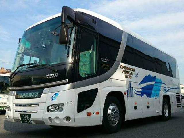 新宿発直行バス