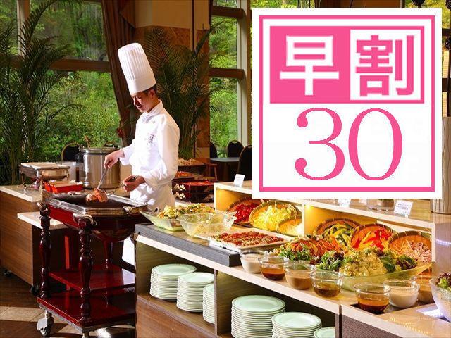 30日前予約で500円お得!! 大人気の信州長野、上州群馬の『美味しい』を満喫バイキング♪