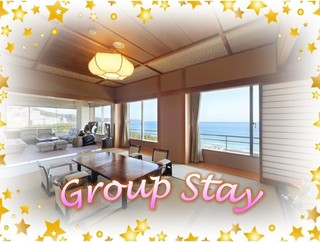 ご友人・ご家族のお祝いなど特別な日にお勧め♪『グループStay貴賓室』プラン