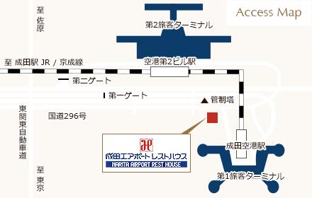 成田空港からホテルへのアクセスはシャトルバスが便利!