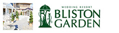 BLISTON GARDEN