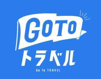 【GoToトラベル割引対象プラン】【リニューアル】シングルルーム