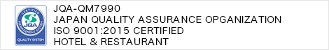 JAPAN QUALITY ASSURANCE OPGANIZATION ISO 9001:2008 Certified Hotel & Restaurant