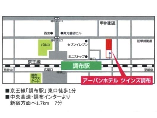 調布駅東口より徒歩1分!