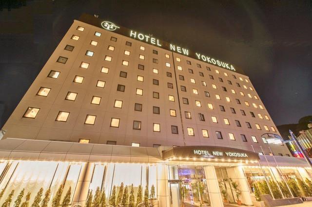 【公式HP限定最安値】お得な素泊りプラン<ホテルニューヨコスカ>