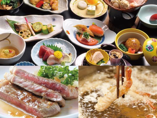 【迷ったらコレ!】レストランで和食会席膳&ステーキと天ぷら リーズナブルプラン♪