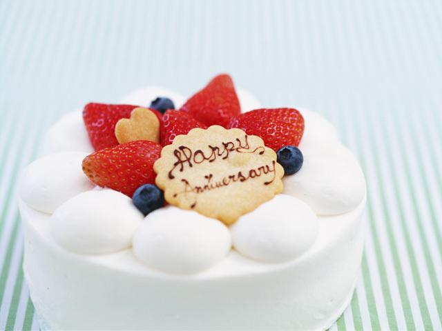 記念日★ケーキ&スパークリングワインで特別な日の思い出づくり★夕食部屋食「贅沢旬会席」