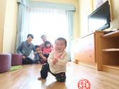 【ミキハウス子育て総研認定!】赤ちゃん連れに優しいベビールームで家族旅行満喫♪