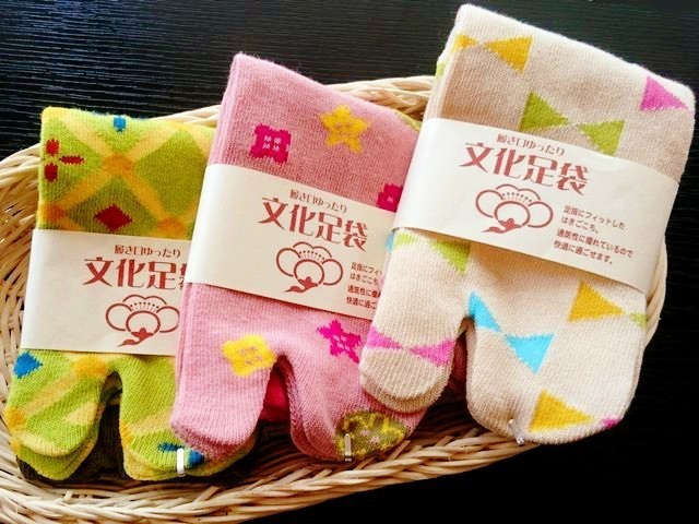 【女子会】女子旅に嬉しいをプラス★果実酒・ゆずティー・くろちく靴下の3大特典付き♪