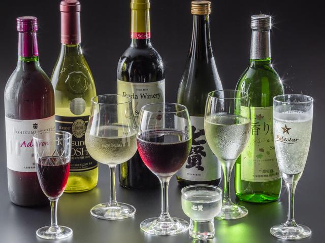 【山梨県産ワイン飲み比べ】地酒付♪和食&お酒のペアリングプラン