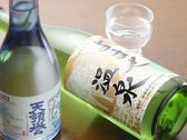 【期間限定】カップル特典♪地酒『よませ温泉』1本プレゼント!