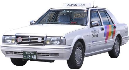あなただけの観光タクシー♪