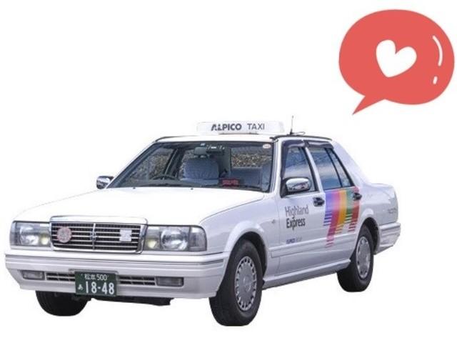 【あなただけの松本観光♪】観光タクシー2時間付【コースは自由自在♪】