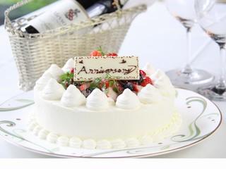 【Anniversary Stay】~サプライズも相談ください~ケーキやフォトフレームなど3特典付