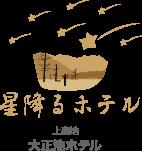 Taisyoike Hotel, Kamikochi