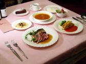 【お先でスノ。】ダブルベッドルーム仏蘭西料理フルコースプラン