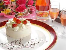 ~ 大切なあなたへの贈り物 ~<BR>「 Anniversary Plan !! 」