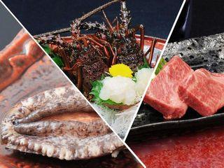 【HP限定 ご夕食コース】《味覚プラン》鮑・牛肉・伊勢海老より一品選べます