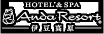 アンダリゾート伊豆高原