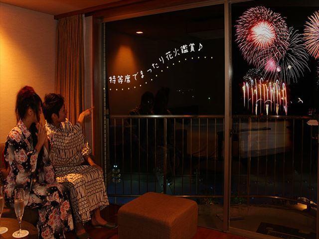 特等席(客室)で花火を満喫★*お選び頂く客室によって花火の見え方は異なります。