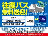 ♪伊東園ホテル下田はな岬よりお知らせです♪<br /> この度2月1日より直行バスのコースが新設されました。<br /> 上野出発9時で横浜経由・横浜発10時出発のコースが新設されましたので<br /> 皆様どうぞご利用下さいませ。 <br /> <br /> 詳しいお問い合わせはホテルまでご連絡をお願い致します。<br /> 伊東園ホテル下田はな岬 TEL 0558-22-3111まで