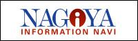 NAGOYA INFORMATION NAVI