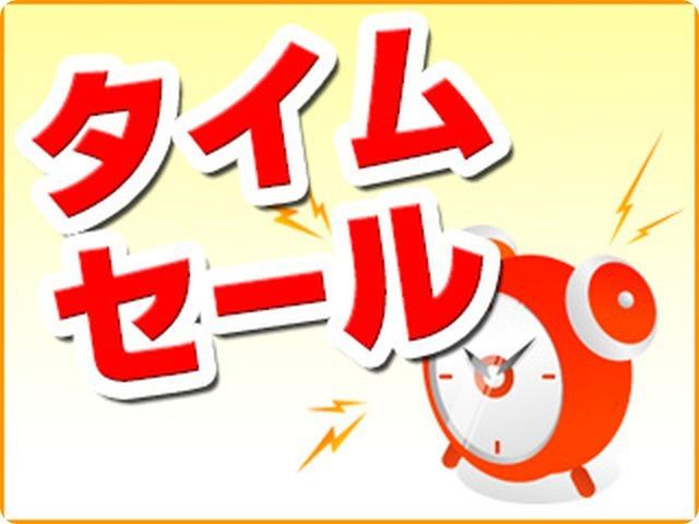 日~金曜日の期間限定【無料アップグレード】ビジネス応援☆コンフォートステイ(素泊まり)