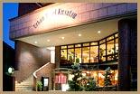 アーバンホテル草津 イメージ