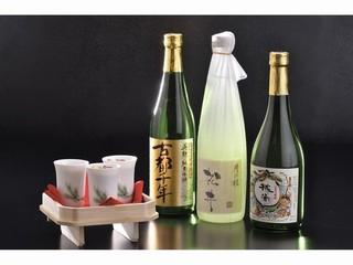京の地酒を3種飲み比べ!当館自慢の京懐石と朝食の2食付☆