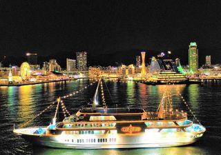 神戸の夜を優雅に満喫「コンチェルト」トワイライトクルーズディナー付プラン♪