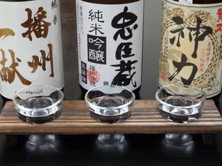 【利き酒セット付プラン】おすすめの地酒3種を呑み比べ! ※イメージ