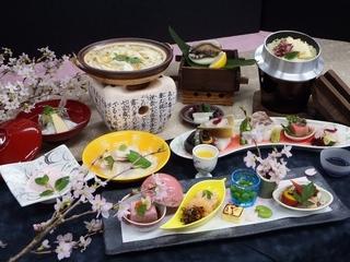 【春の会席】旬の食材を使った会席をご堪能下さい。※写真はイメージ