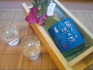 【涼夏】日本海の幸お造り8種盛り&夏季限定地酒♪