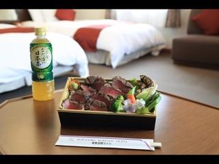 【ご夕食はお部屋で♪】料理長特製フィレステーキ弁当付プラン(夕食付)