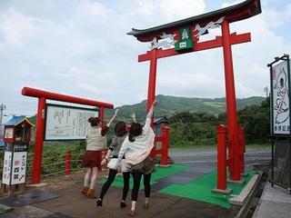 元乃隅神社|「願いよ叶え~!」