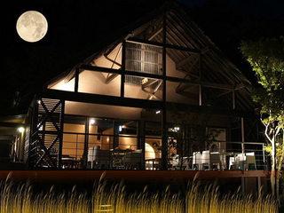 夜空に煌く月を望む~ととろの里で月見祭♪