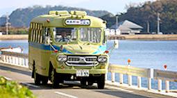 小豆島観光特典チケットプレゼント