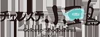 Celeste Shodoshima