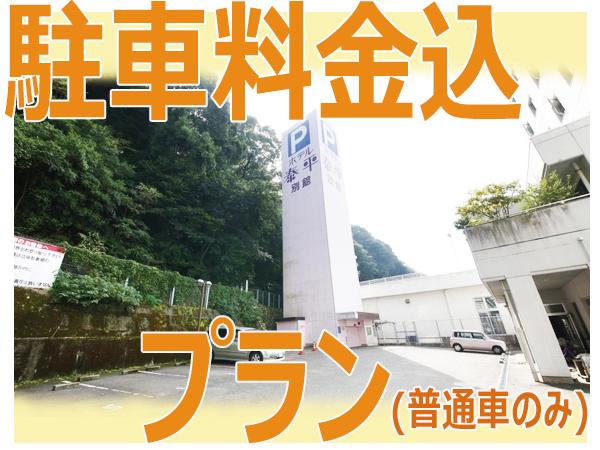 人気No.2イメージ