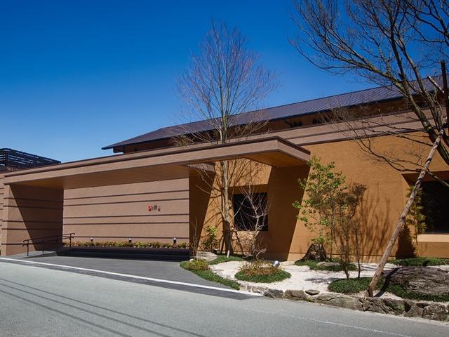 外観|平山温泉のランドマーク施設として2018年3月16日リニューアルオープン!